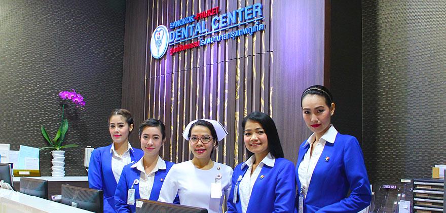 Bangkok-Dental-Centre1